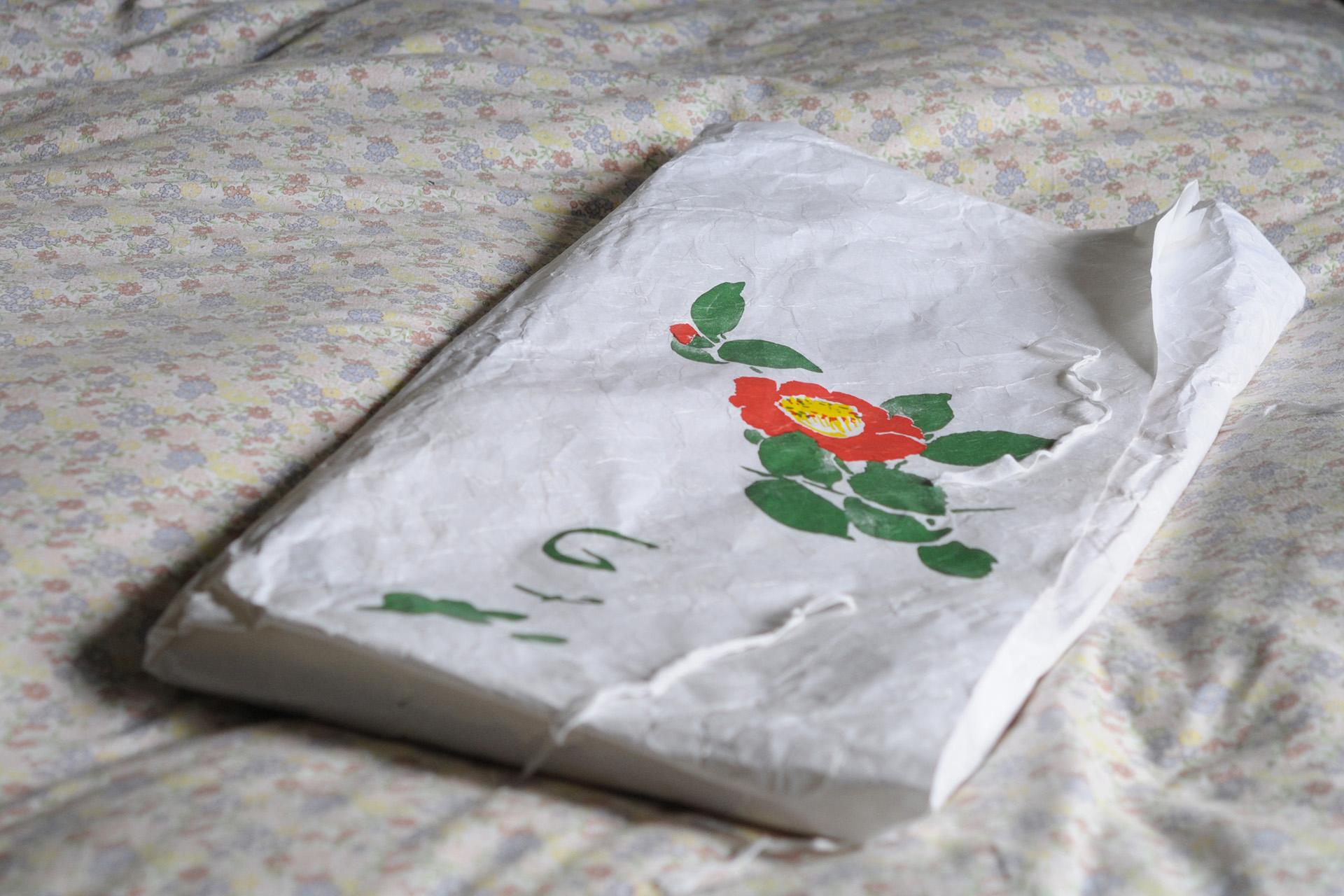 kimono_package