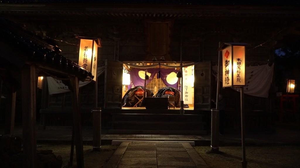 stills_shishi_1.104.1